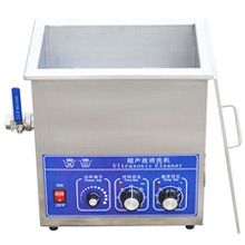 电镀行业超声波清洗机-电镀行业超声波清洗机