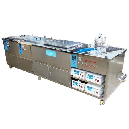 三槽式水系超声波清洗机-三槽系列水基超声波清洗机
